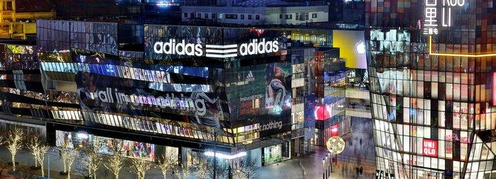 Adidas в Китае.jpg