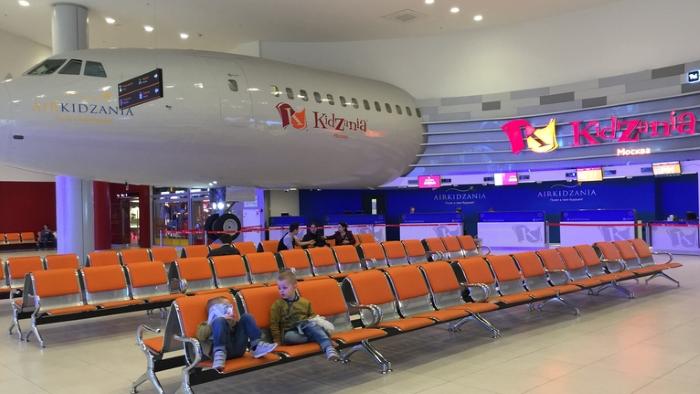 Кидзания в Авиапарке