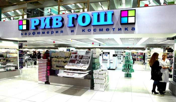 Магазин Рив Гош.png