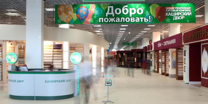 Интерьер торгового центра «Каширский двор»