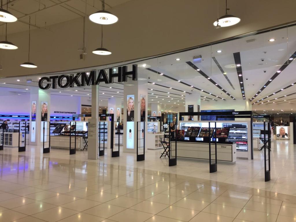 интернет магазин стокманн официальный сайт каталог товаров в москве строим