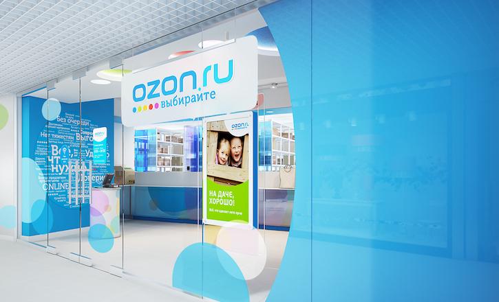 Акционеры Ozon инвестируют в свою компанию до 5,25 млрд рублей