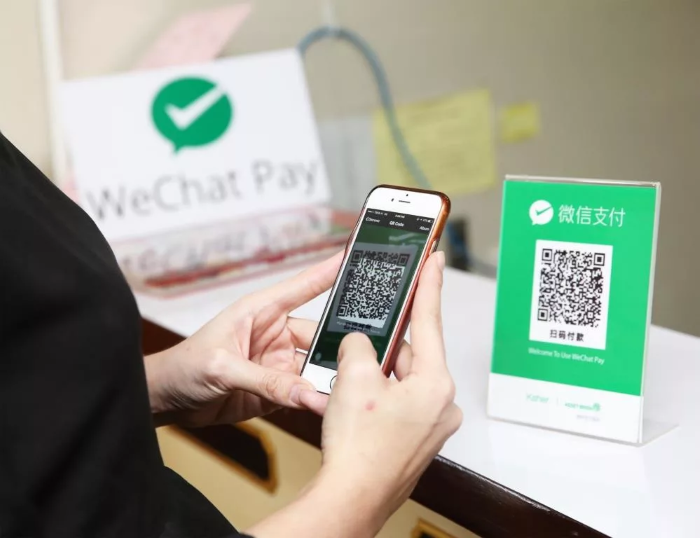 Wechat pay.png