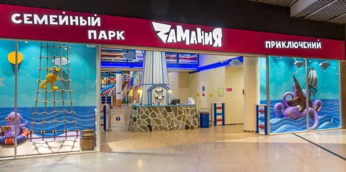 Zamania1 web.jpg
