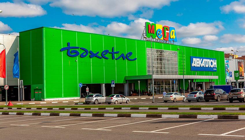Торговый центр МЕГА в Казани