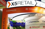 X5 Retail Group стала рекордсменом по аренде складов в России