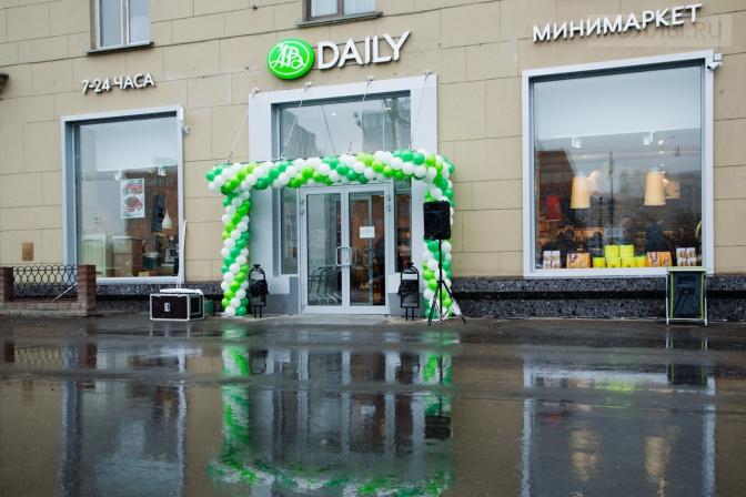 AB Daily развивается в Москве