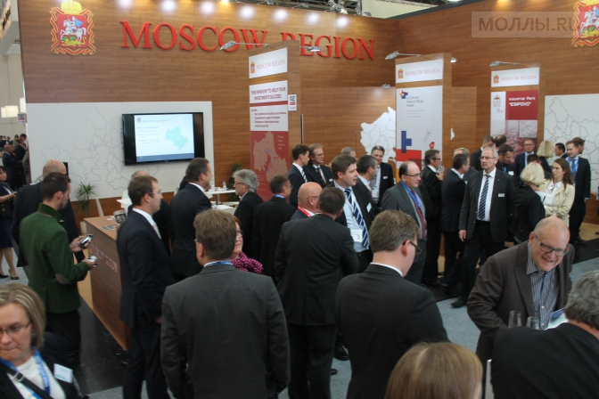 Итоги выставки EXPO REAL 2015