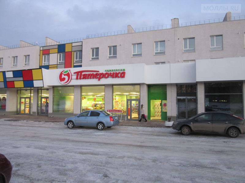 Кошелев Самара Магазины