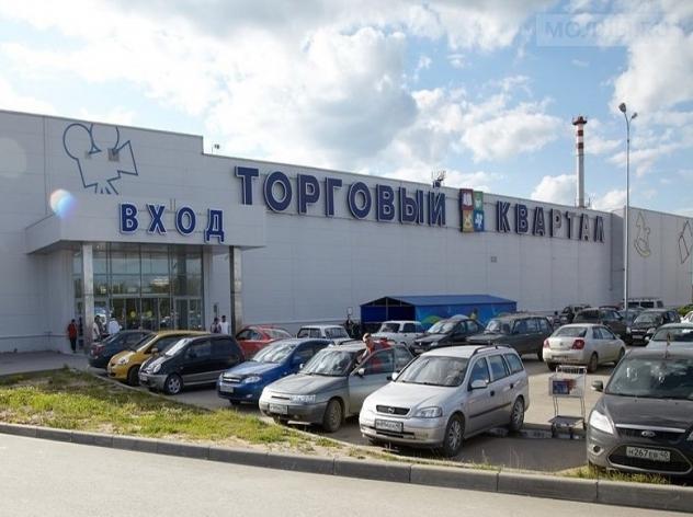 Кредит на строительство торгового центра
