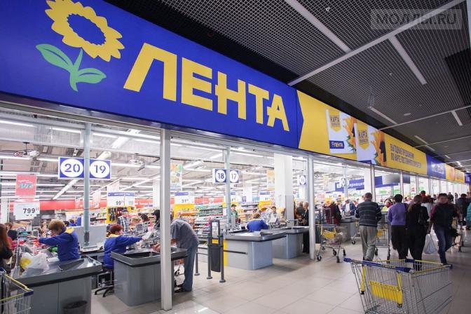 В ТРЦ «Бутово Молл» открылась «Лента»