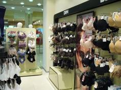 Химки магазины женского белья массажер беурер купить