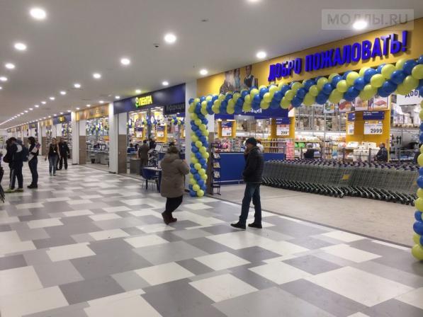 ТРЦ «Ривьера» открылся в Липецке