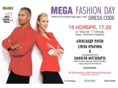 Mega Fashion Day