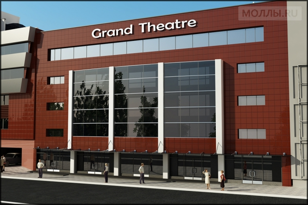Grand Fashion mall
