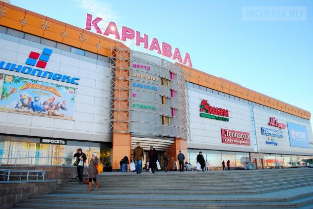 Карнавал Екатеринбург