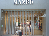 Fort Group будет развивать Mango в России